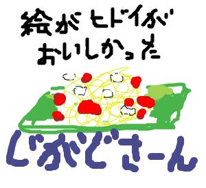 Cocolog_oekaki_2009_03_04_21_34