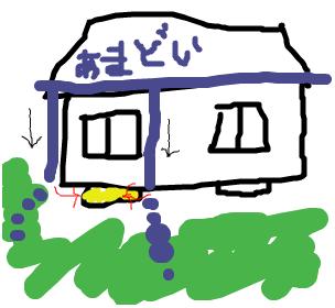 Cocolog_oekaki_2009_03_29_13_16