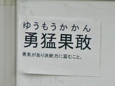 P1040530
